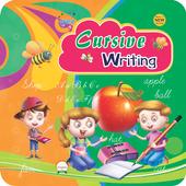Gunjan Cursive Writing - 5 icon