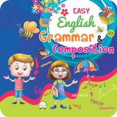 Gunjan English Grammar - 1 icon