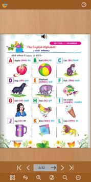 Gunjan English Grammar - 1 screenshot 2