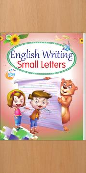 Gunjan English Writing - Small poster