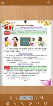 Gunjan Hindi Vyakaran - 6 screenshot 2
