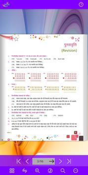 Umang Maths - 5 screenshot 2