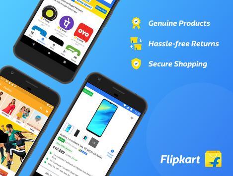 Flipkart الملصق