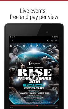 FITE - Boxing, Wrestling, MMA screenshot 23
