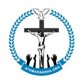 Athmaraksha иконка