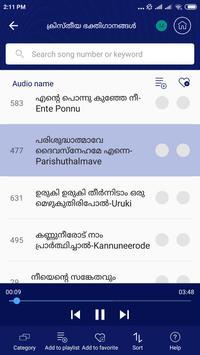 Athmaraksha скриншот 6