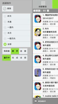 SlimPortal screenshot 2