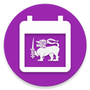 Ceylon Calendar 2020 | Sri Lanka - ශ්රී ලංකා APK Android