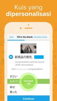 FluentU screenshot 2