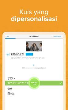 FluentU screenshot 5