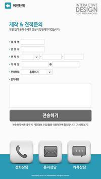 플러그미디어웍스 앱개발 웹사이트 영상제작 디자인전문회사 screenshot 2