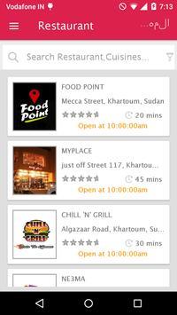 Foody Sudan screenshot 1