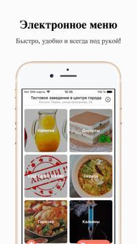 Foodocity screenshot 1