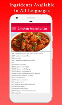 Food Recipes screenshot 6