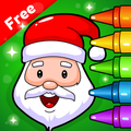 Christmas Coloring Games - Coloring Pages for Kids