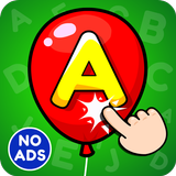 Balloon Pop : Preschool Toddlers Games for kids 🎈