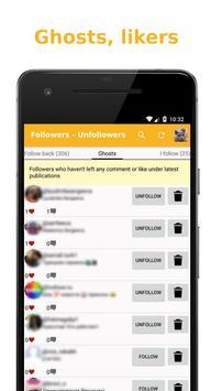 Followers - Unfollowers screenshot 1