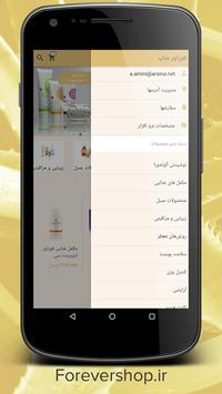 Forver Shop screenshot 2
