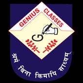 Genius Classes icon