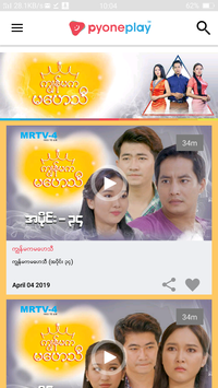 Mrtv-4 apk download
