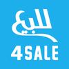 4Sale biểu tượng