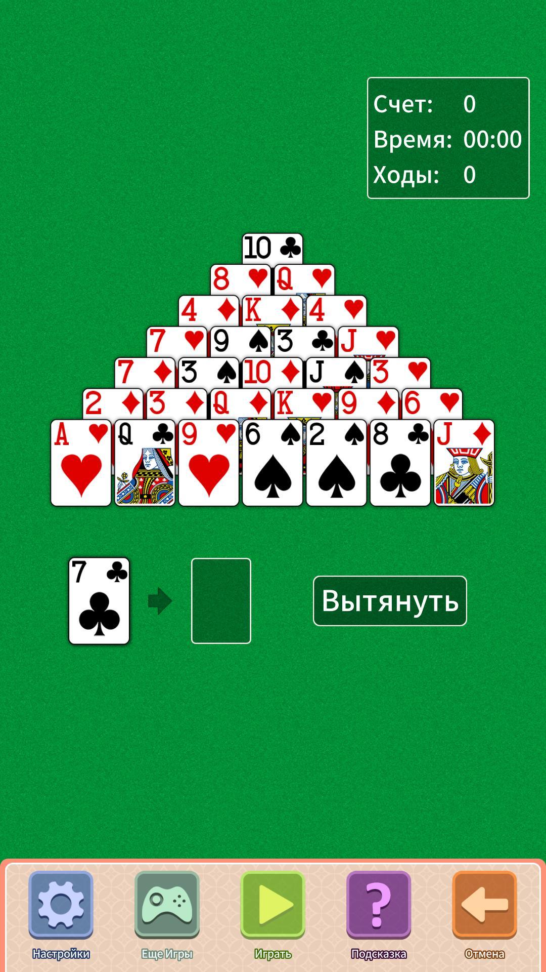 Компьютерные азартные игры