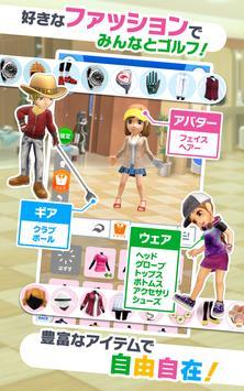 みんゴル screenshot 13