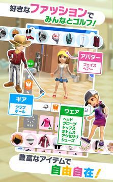 みんゴル screenshot 21