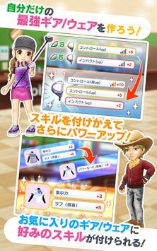 みんゴル screenshot 23