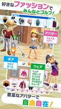 みんゴル screenshot 5