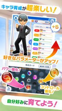 みんゴル screenshot 6