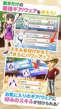 みんゴル screenshot 7