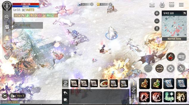 킹덤 : 전쟁의 불씨 screenshot 3