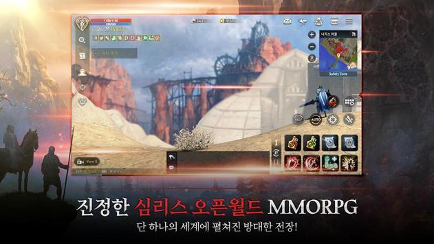 킹덤 : 전쟁의 불씨 screenshot 1