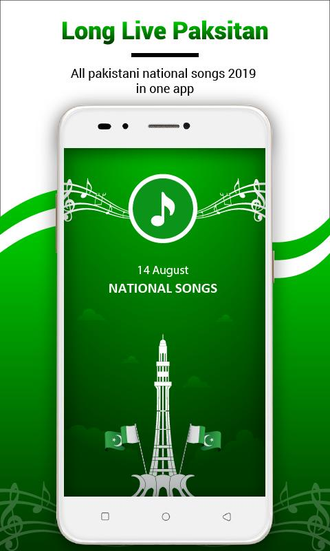 Pakistani Mili Naghmay- Azadi Songs 14 august 2019 for