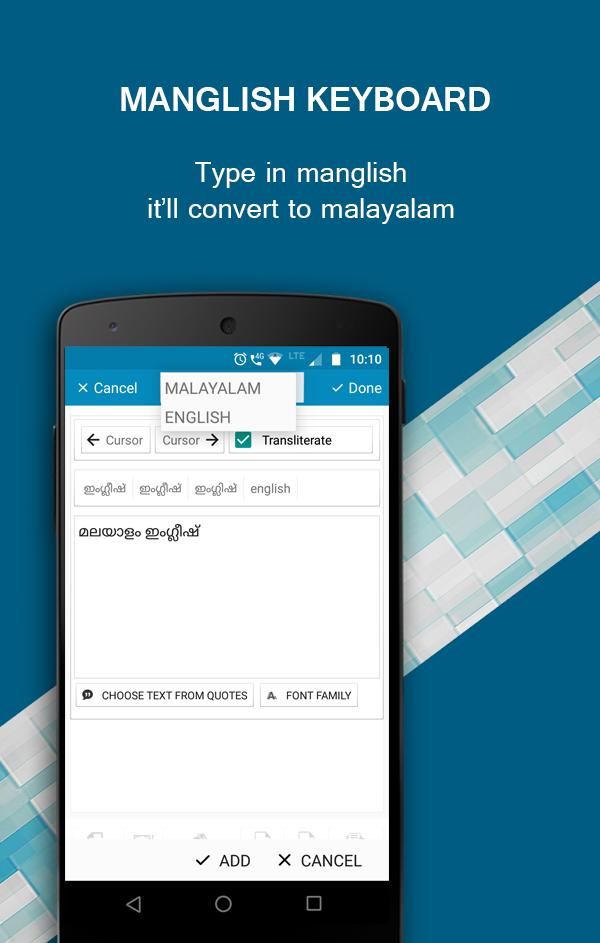 Malayalam Image Editor - Troll, GIF, Poster for Android