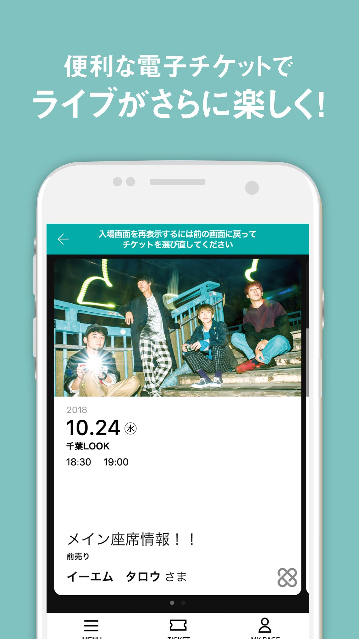 04 Limited Sazabys 公式アプリ For Android Apk Download