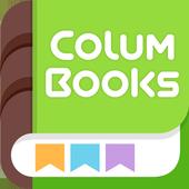 콜롬북스 иконка