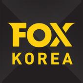 폭스코리아 - Foxkorea icon