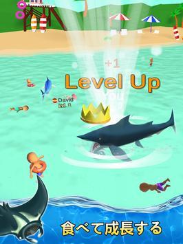 サメの攻撃 スクリーンショット 15