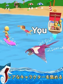 サメの攻撃 スクリーンショット 4