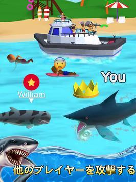 サメの攻撃 スクリーンショット 8