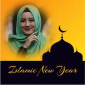 Al Hijra Photo Frames icon