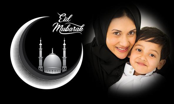 Al Hijra Photo Frames screenshot 4