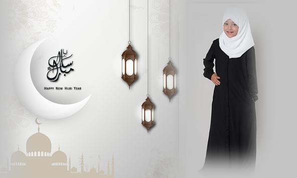 Al Hijra Photo Frames screenshot 2