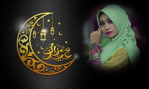Al Hijra Photo Frames screenshot 3