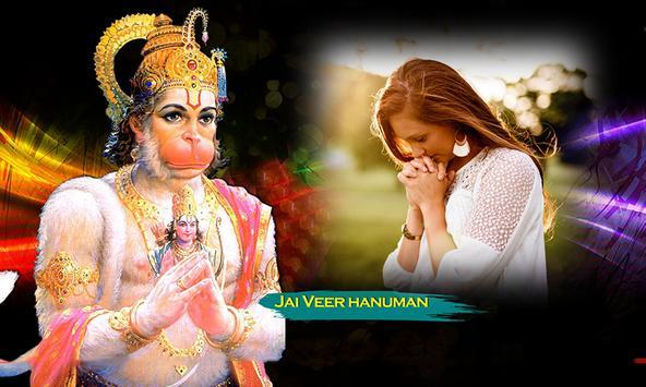 Hanuman Jayanti Photo Frame screenshot 1