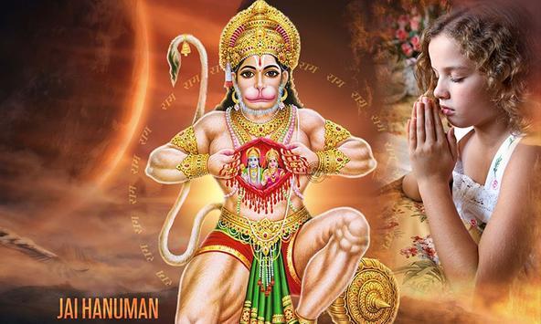 Hanuman Jayanti Photo Frame screenshot 2
