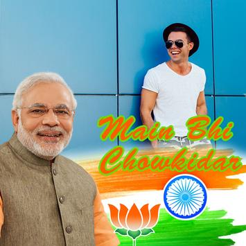 I Support BJP DP Maker With Narendra Modi poster