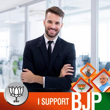 I Support BJP DP Maker With Narendra Modi screenshot 1